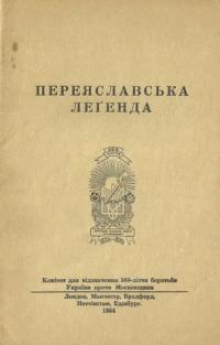 book-3405