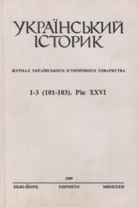 book-3407