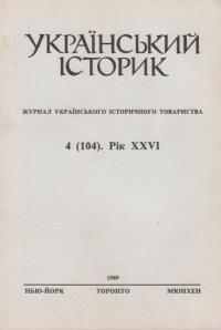 book-3408