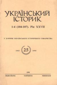 book-3409