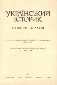 book-3410