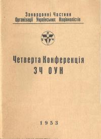 book-3413