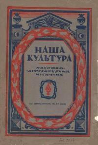 book-3416