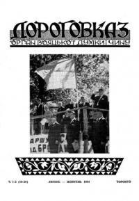 book-3421