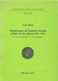 book-3429