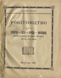 book-3430