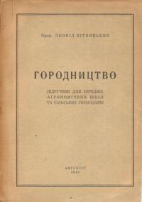 book-3432