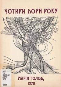 book-3444