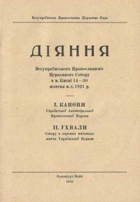 book-3448