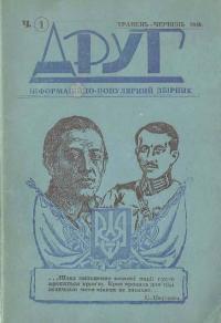book-3449