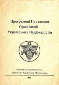 book-3450
