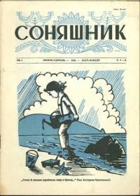 book-3453