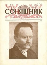 book-3454