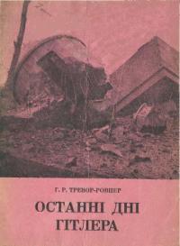 book-3456