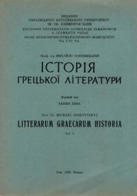 book-3458