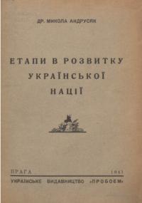book-346