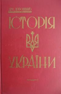 book-3460