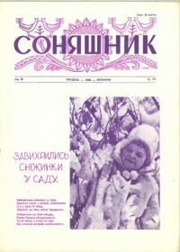 book-3461