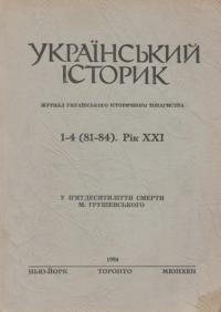 book-3462