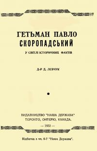 book-3464
