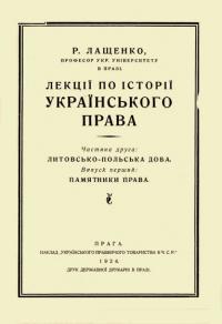 book-3465