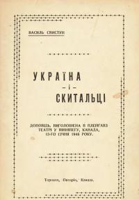 book-347