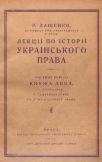 book-3471