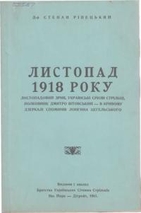 book-3472