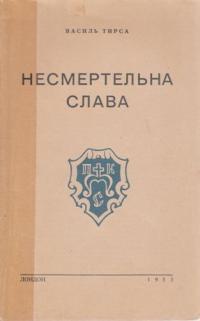 book-3473