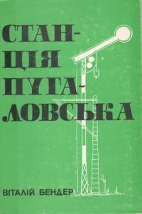 book-3474