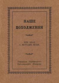 book-348