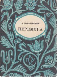 book-3481