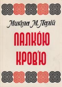 book-3483