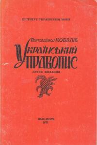 book-3485