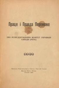 book-349