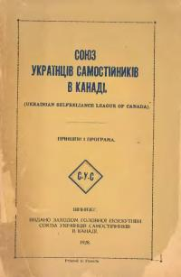book-350