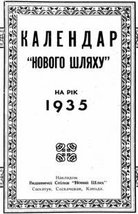 book-3502