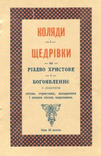 book-3506