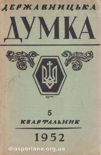 book-3508