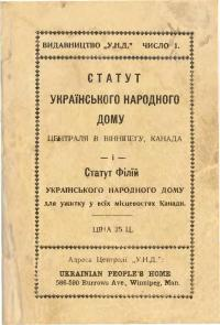 book-351
