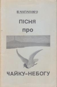 book-3519