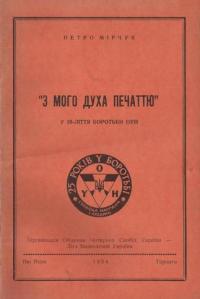 book-3520