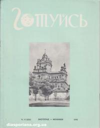 book-3521