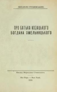 book-3522