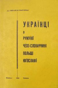 book-3523
