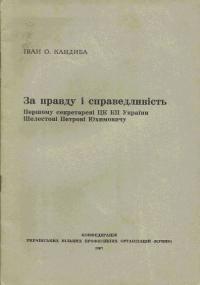 book-3526