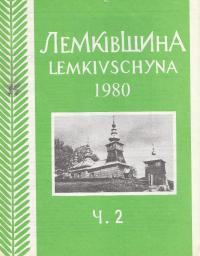 book-3530