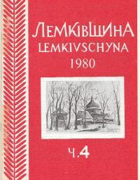 book-3531