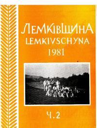 book-3532