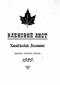 book-3533